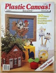 Plastic,Canvas,Magazine,number,1,   Plastic Canvas Magazine number 1,premier issue,kg krafts, Plastic Canvas, needlework, cross stitch