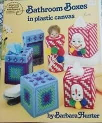 Plastic,Canvas,Bathroom,Boxes,by,Barbara,Hunter,Plastic Canvas, Bathroom Boxes,Barbara Hunter,american school of needlework,kg krafts,needlepoint