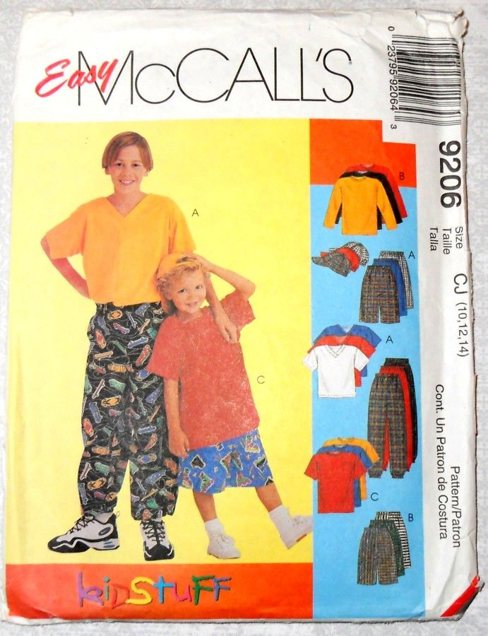 Boys Play Clothes Pattern. Board Shorts. Baggy Slacks. T Shirt. - product images  of