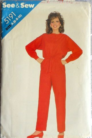 One,pc,Jumpsuit/,1980s,Pattern/,sz,6-10/,Relax,Fit,Step,In/,Retro,sewinghappyplace, Sewing Pattern, Vintage