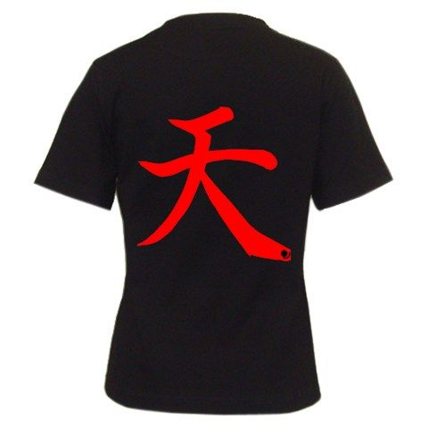 Women,Akuma's,Heaven,T,shirt,Capcom EVO FGC Gaming Fighting Street Fighter Akuma Gouki Super Ultra 2012 AE