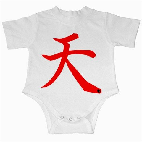 Baby Akuma Heaven Onesie - product images  of