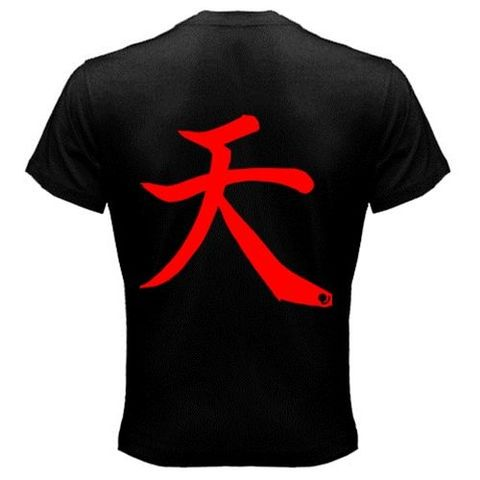 Akuma's,Heaven,T,shirt,Capcom EVO FGC Gaming Fighting Street Fighter Akuma Gouki Super Ultra 2012 AE