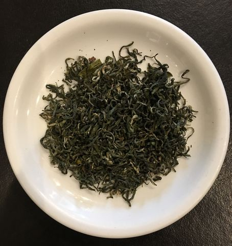 Wuyi,Green,(Wu,Yi,Qing,Cha),Wuyi_Green_Wu_Yi_Qing_Cha_Green_Tea_The_London_Tea_Merchant
