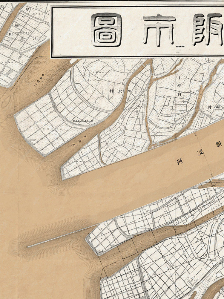 Vintage Map of Osaka City , Japan 1905 - product images  of