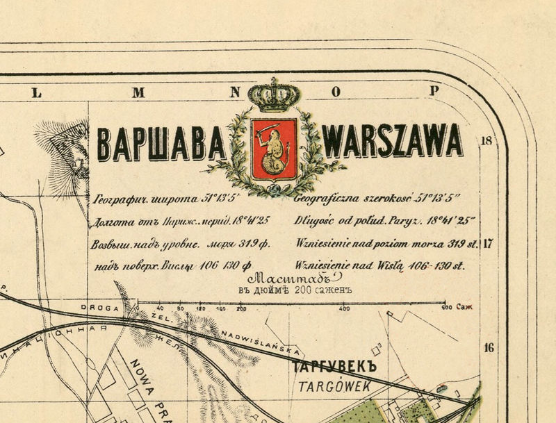 Old Map of Warsaw 1885 Poland - product image