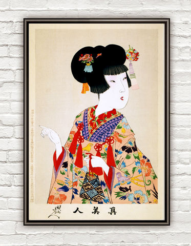 Japanese,Art,,Chikanobu,True,beauty,,1897,Utamaro, puppin, young lady , Art,Reproduction,Open_Edition,japanese,japanese_art,japa_art,japan_wall_decor,japanese_poster,hiroshige,art_japan,vintage_asia,japan_retro,japan_art