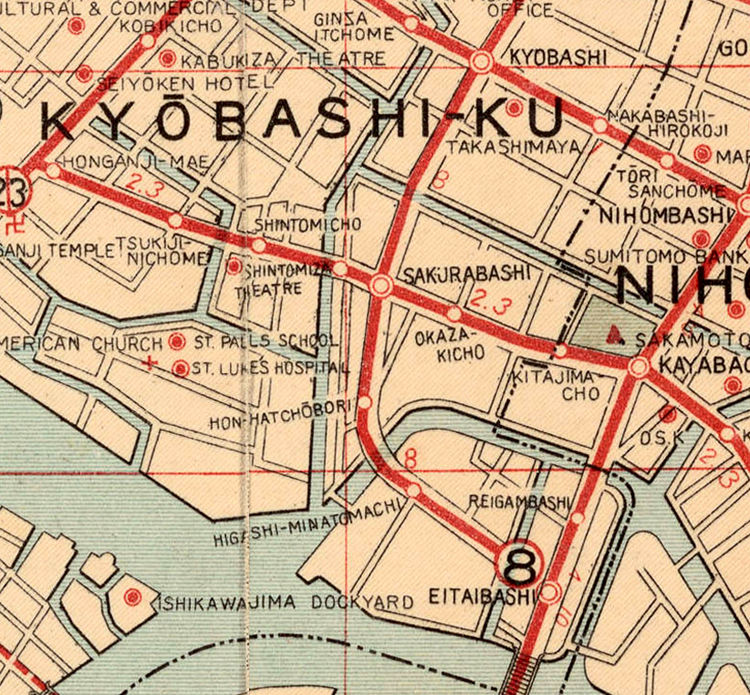 Vintage Map of Tokyo 1920 Japan Old Map of Tokyo - product images  of