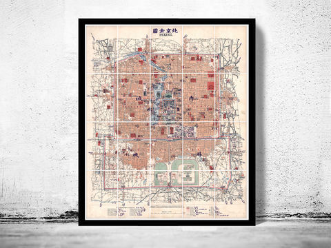 Old,Map,of,Beijing,China,Peking,1919,old maps online, old maps for sale, wall map art, Art,Reproduction,Open_Edition,beijing,china,peking,beijing_map,map_of_beijing,old_map,peiping,china_map,old_map_beijing,map_beijing,vintage_map_beijing,beijing_poster,peking_map