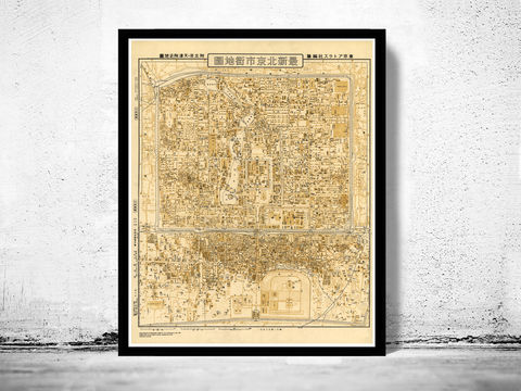 Old,Map,of,Beijing,China,1948,Vintage,beijing, peking, china, old map of beijing, vintage map of beijing, beijing map print, wall map beijing