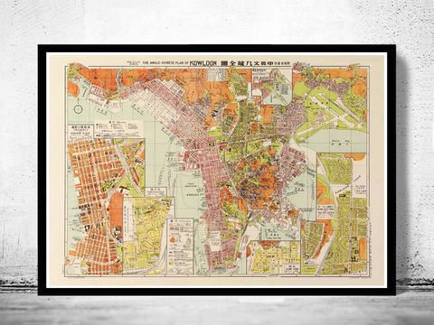 Vintage,old,Map,of,Hong,Kong,Kowloon,1957,China,old maps for sale, maps reproductions,Art,Reproduction,Open_Edition,beijing,china,beijing_map,old_map,china_map,hong_kong_map,kowloon_map,old_map_hong_kong,map_of_hong_kong,vintage_hong_kong,hong_kong_plan,hong_kong_china,hong_kong_city