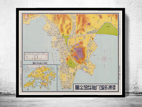 Old,Map,of,Hong,Kong,Kowloon,1951,China,Vintage,Art,Reproduction,Open_Edition,beijing,china,beijing_map,old_map,china_map,hong_kong_map,kowloon_map,old_map_hong_kong,map_of_hong_kong,vintage_hong_kong,hong_kong_plan,hong_kong_china,hong_kong_city