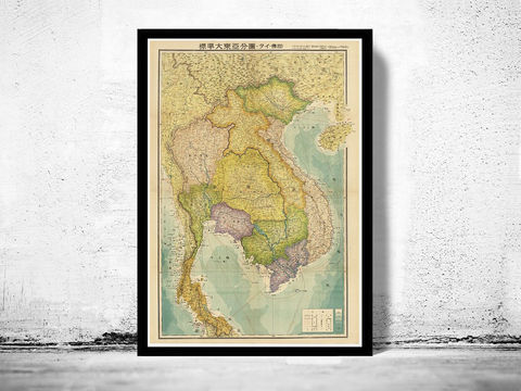 Old,Map,of,Thailand,Siam,1943,Vintage,thailand map, old map of thailand, old siam, siam, thailand poster