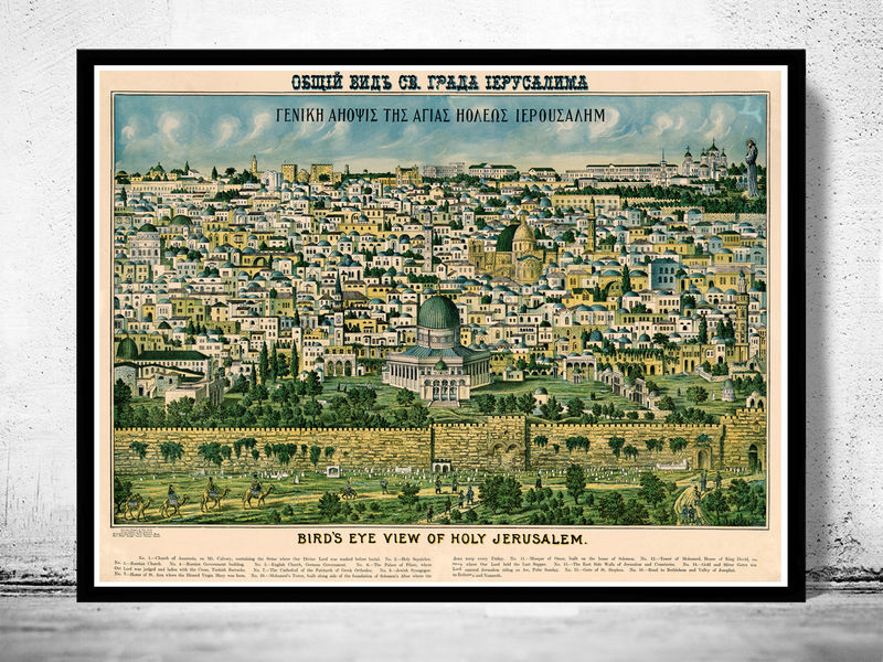 Old Map of Jerusalem Holy Land Palestine engraving 1900 - product image
