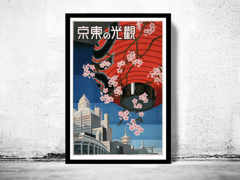 Vintage,Poster,of,Tokyo,Tokio,Japan,1930,Tourism,poster,travel,Art,Reproduction,Open_Edition,vintage_poster,old_poster,tokio_vintage,tokyo,japan_poster,japan_travel,japan_tourism,japan_decor,japan,tokyo_poster,streets_tokio,tokio,tokio_retro