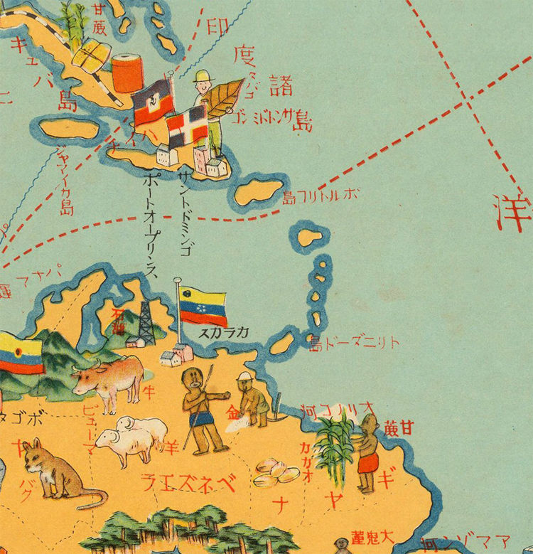 Old Japanese World Map in 1933 - product image