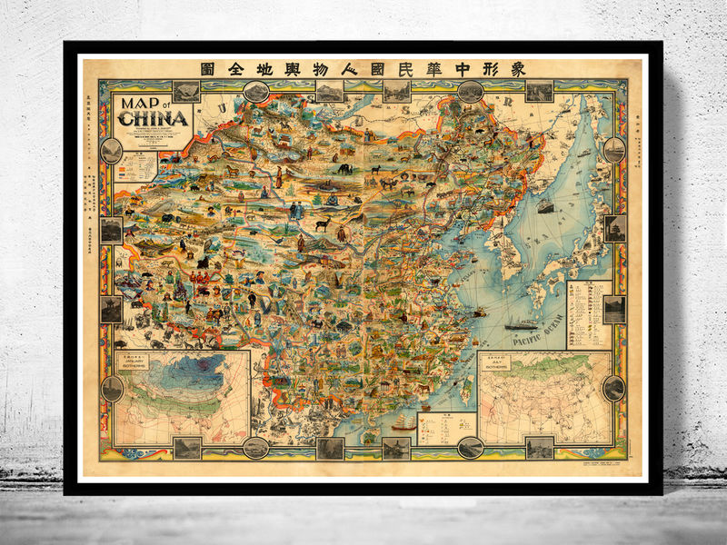 Old Map of China 1931 Asia Antique map - product image