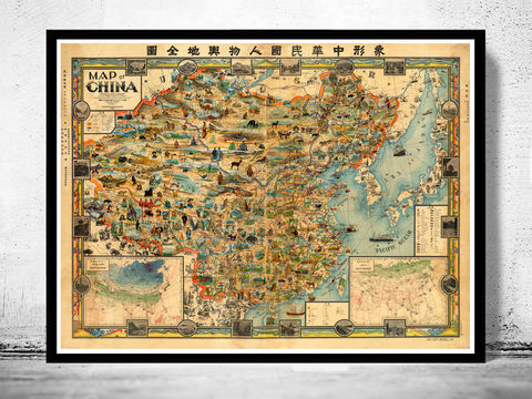 Old country maps collection old maps and vintage prints oldmapofchina1931asiaantiquemap gumiabroncs Gallery