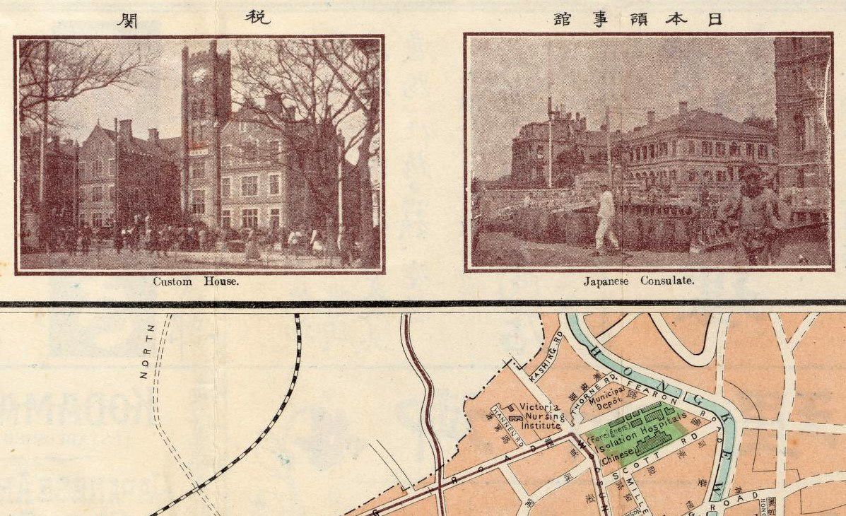 Old Map of Shanghai 1908 China - product images  of