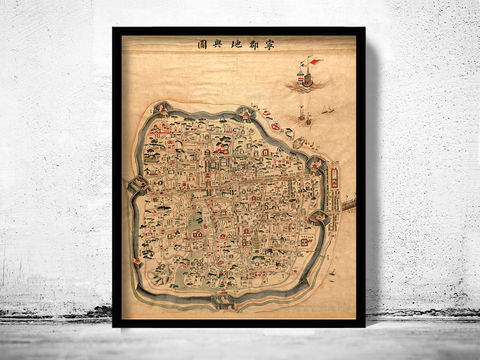 Old,Map,of,Ningbo,China,1846,ningbo map, ningbo china, map of ningbo, ningbo gift, ningbo old map, old maps, maps reproductions