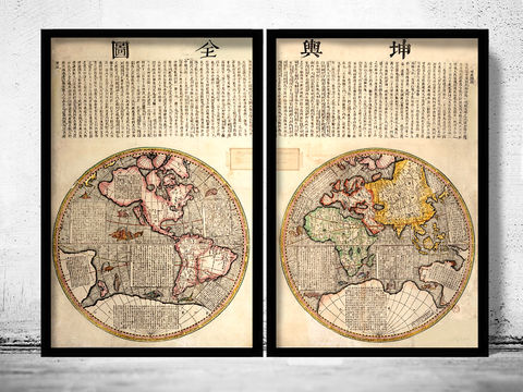 Old,Chinese,World,Map,1674,chinese world map, old chinese world map, map of the world chinese,Art,Reproduction,Open_Edition,World_map,old_map,antique,atlas,discoveries,explorations,vintage_poster,city_plan,earth_atlas,map_of_the_world,world_map_poster,old_world,vintage_world_map