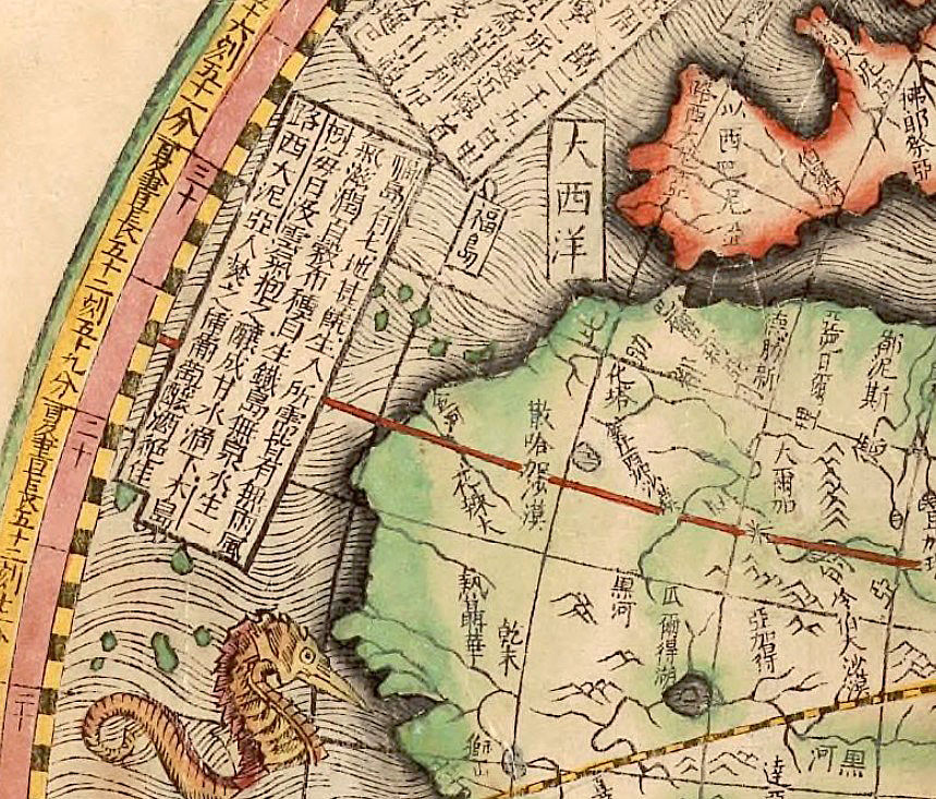 Old Chinese World Map 1674 - product images  of