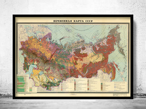 Old,Map,of,Soviet,Union,CCCP,USSR,map,old map of soviet union, old maps online, soviet union map, vintage CCCP map, Vintage CCCP poster, USSR old map