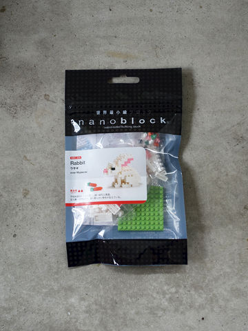 Nanoblock Rabbit - product images  of