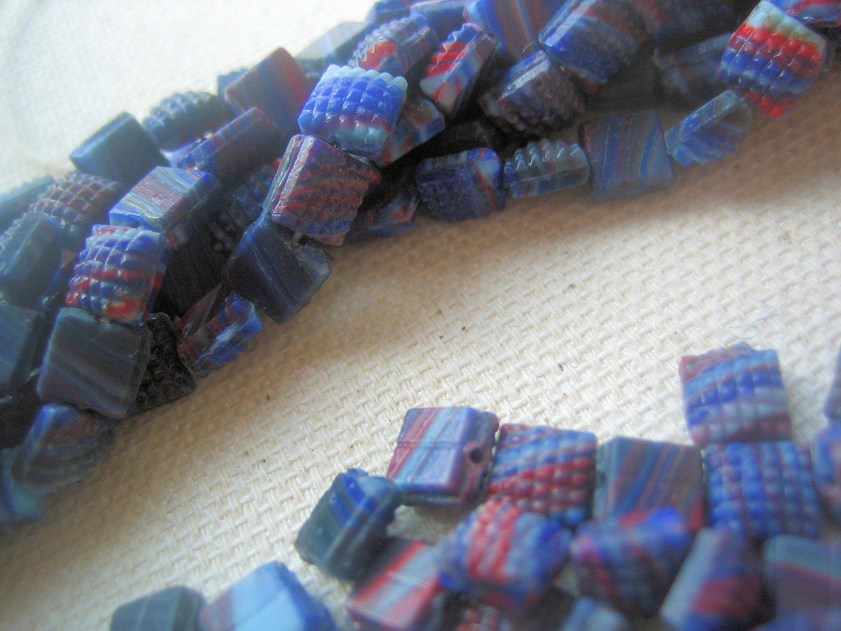 Square Nail Head Tiny Vintage Glass Beads 50  - product images  of