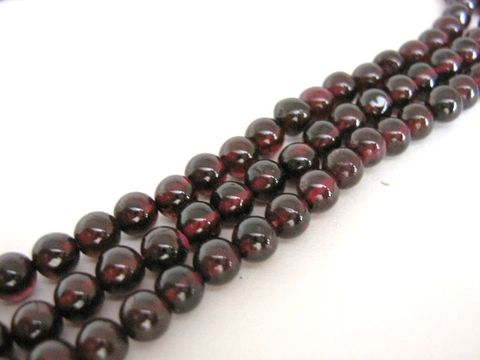 Beads,Garnet,4mm,Round,Red,Gemstone,beads,supplies,garnet_beads,4mm_round_garnet_beads,round_garnet_beads,red_beads,red_gemstone,red_round_beads,4mm_round_beads,Beads2string,bead_store,