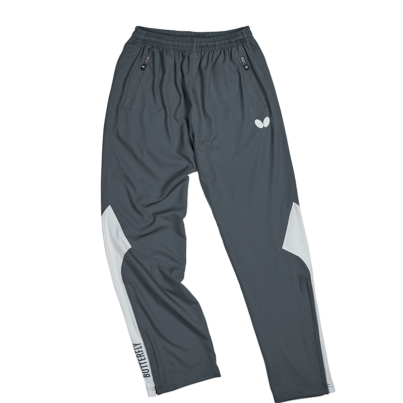 Butterfly Yasu Table Tennis Tracksuit Pants - product images  of