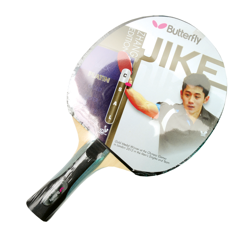 Butterfly Zhang Jike Platinum Table Tennis Bat - product image