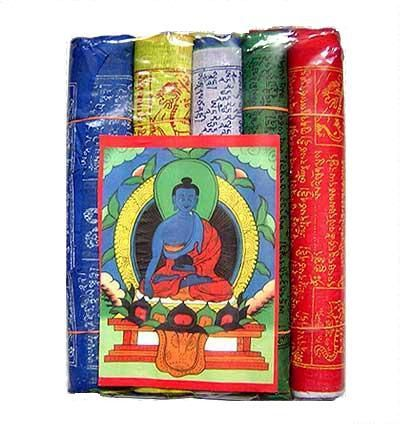 Large Tibetan Prayer Flags pack of 5 rolls - product images  of