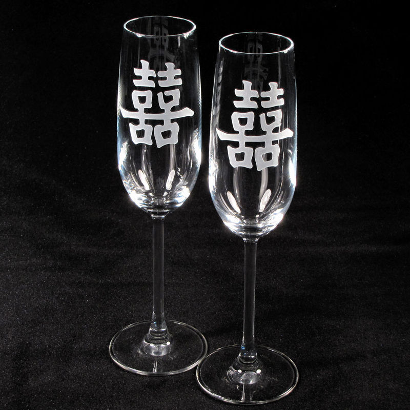 Personalized Double Happiness Wedding Cake Server & Champagne Flute Set, Chinese Wedding - product image