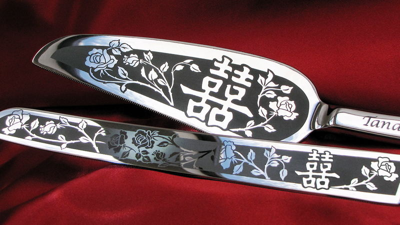 Chinese Double Happiness Cherry Blossom Wedding Cake Server and Knife Set, Personalized - product image