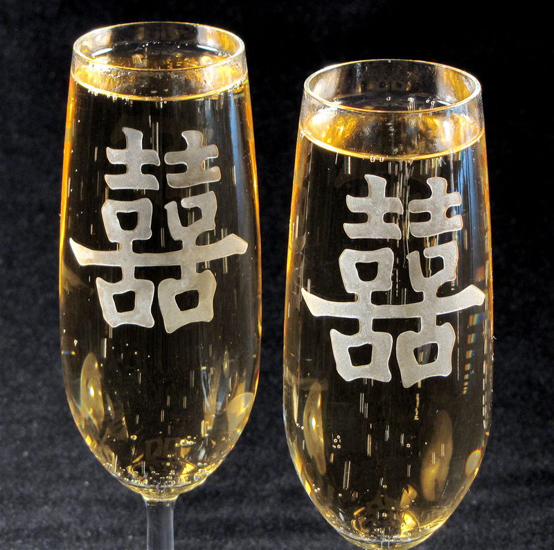 Chinese Double Happiness Champagne Flutes, Personalized Wedding Gift for Couple - product image