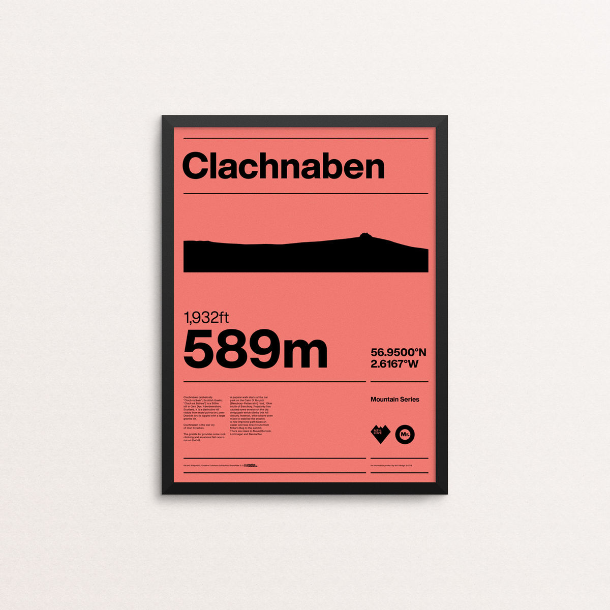 MTN Love - Clachnaben - product images  of