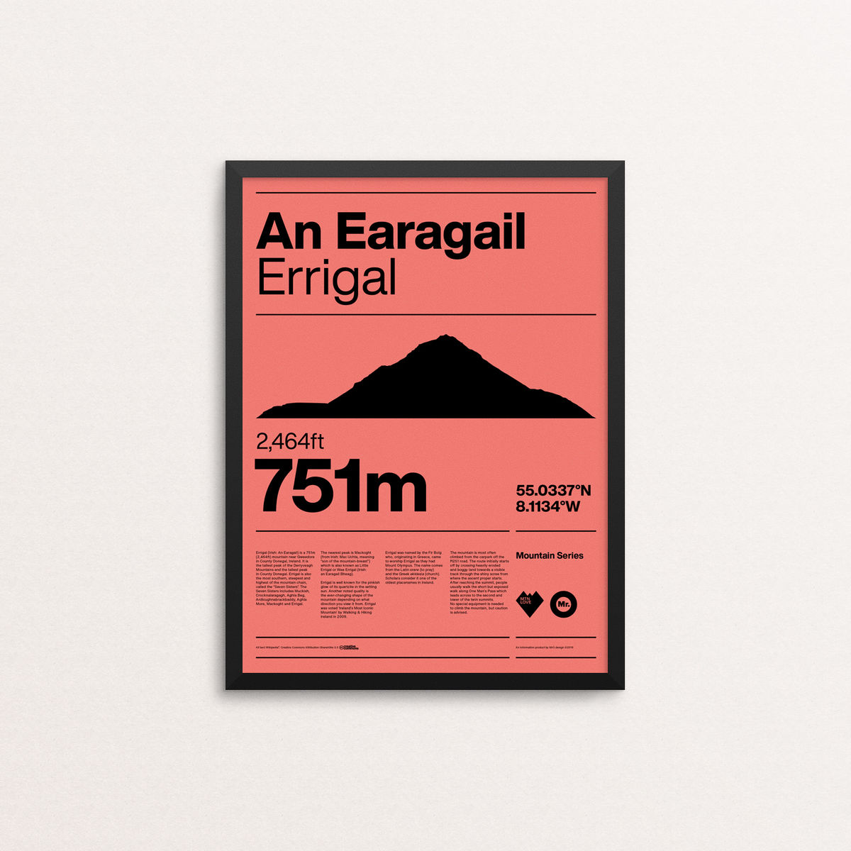 MTN Love - Errigal - product image