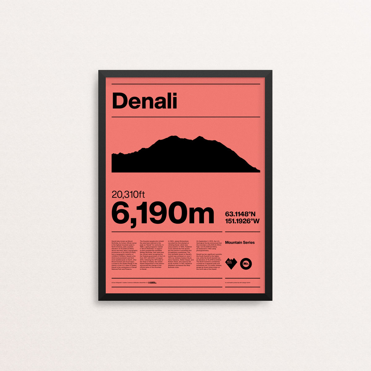 MTN Love - Denali - product images  of