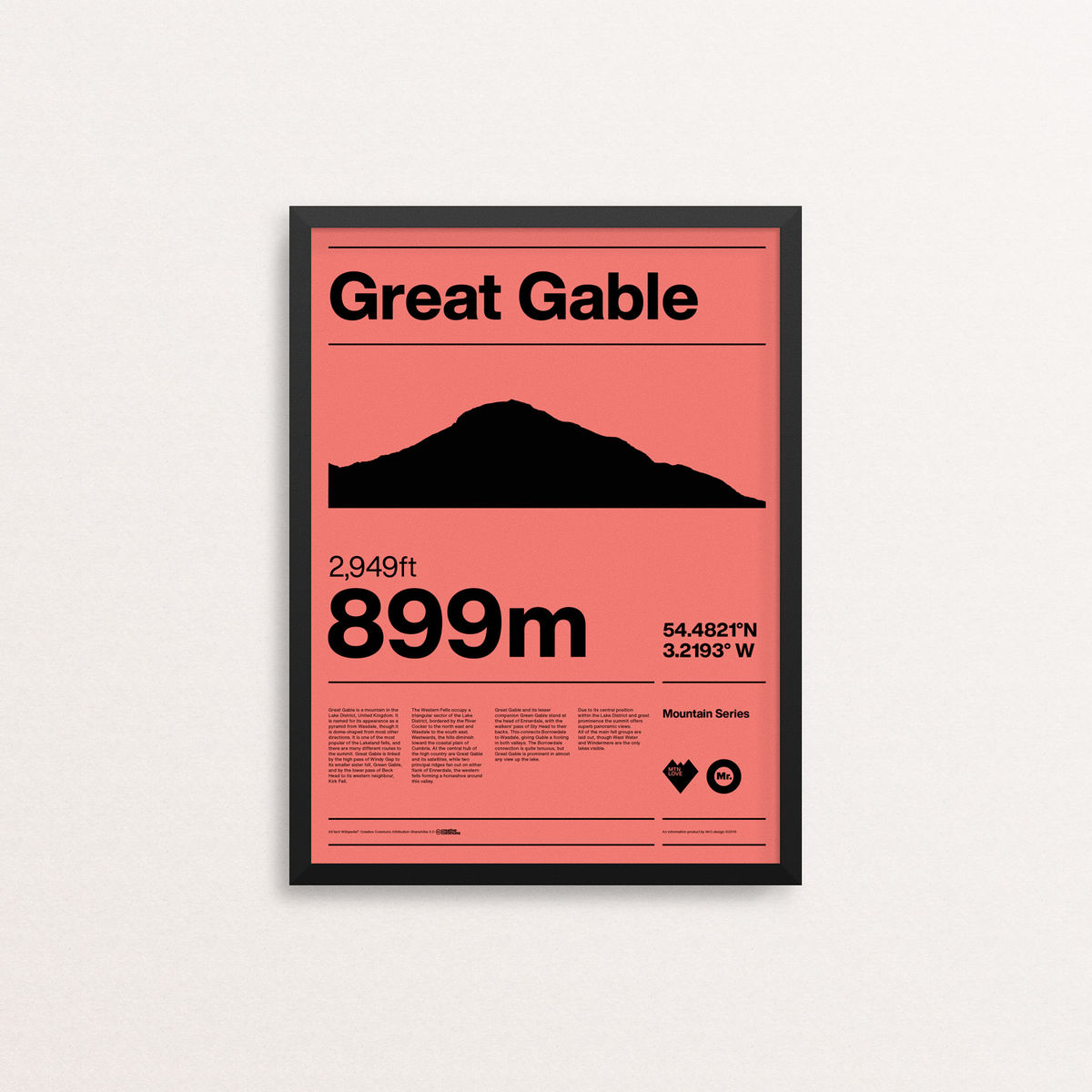 MTN Love - Great Gable - product image