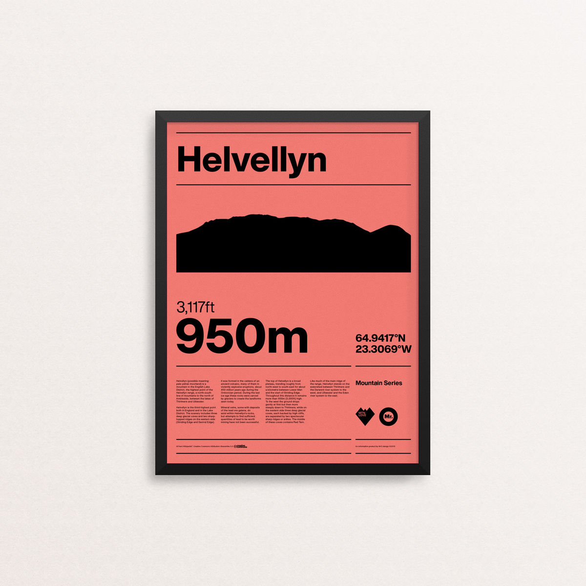 MTN Love - Helvellyn - product images  of