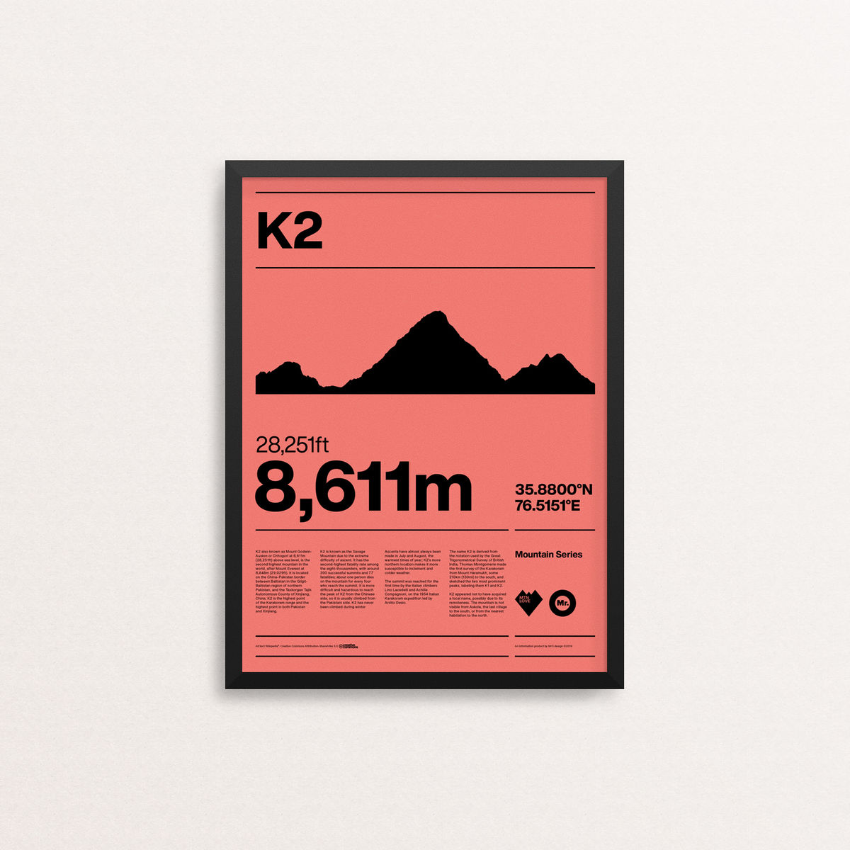 MTN Love - K2 - product images  of