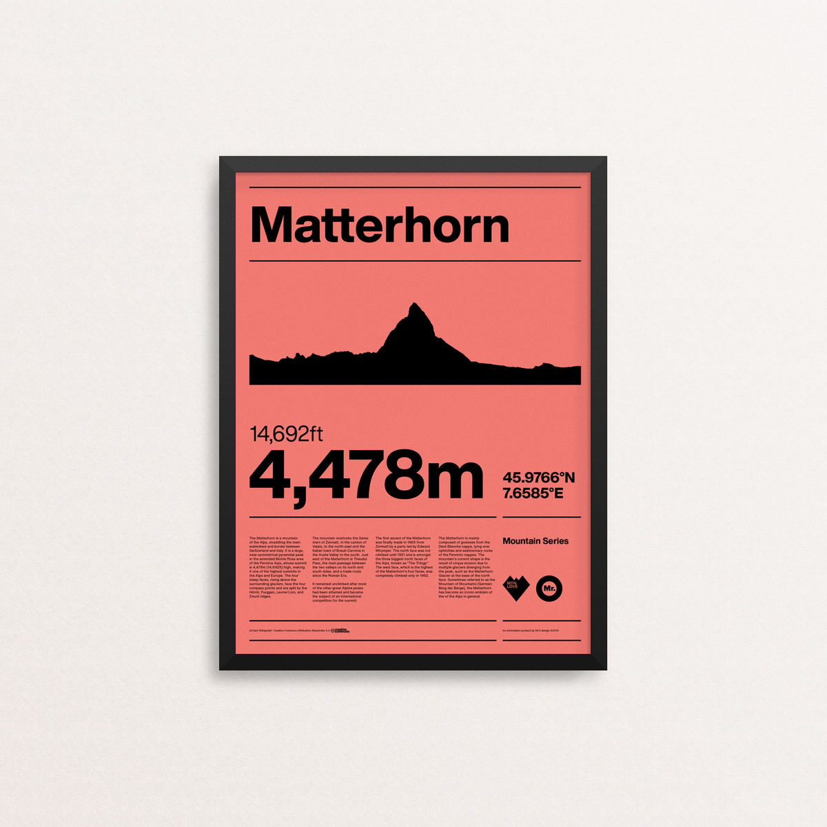 MTN Love - Matterhorn - product images  of
