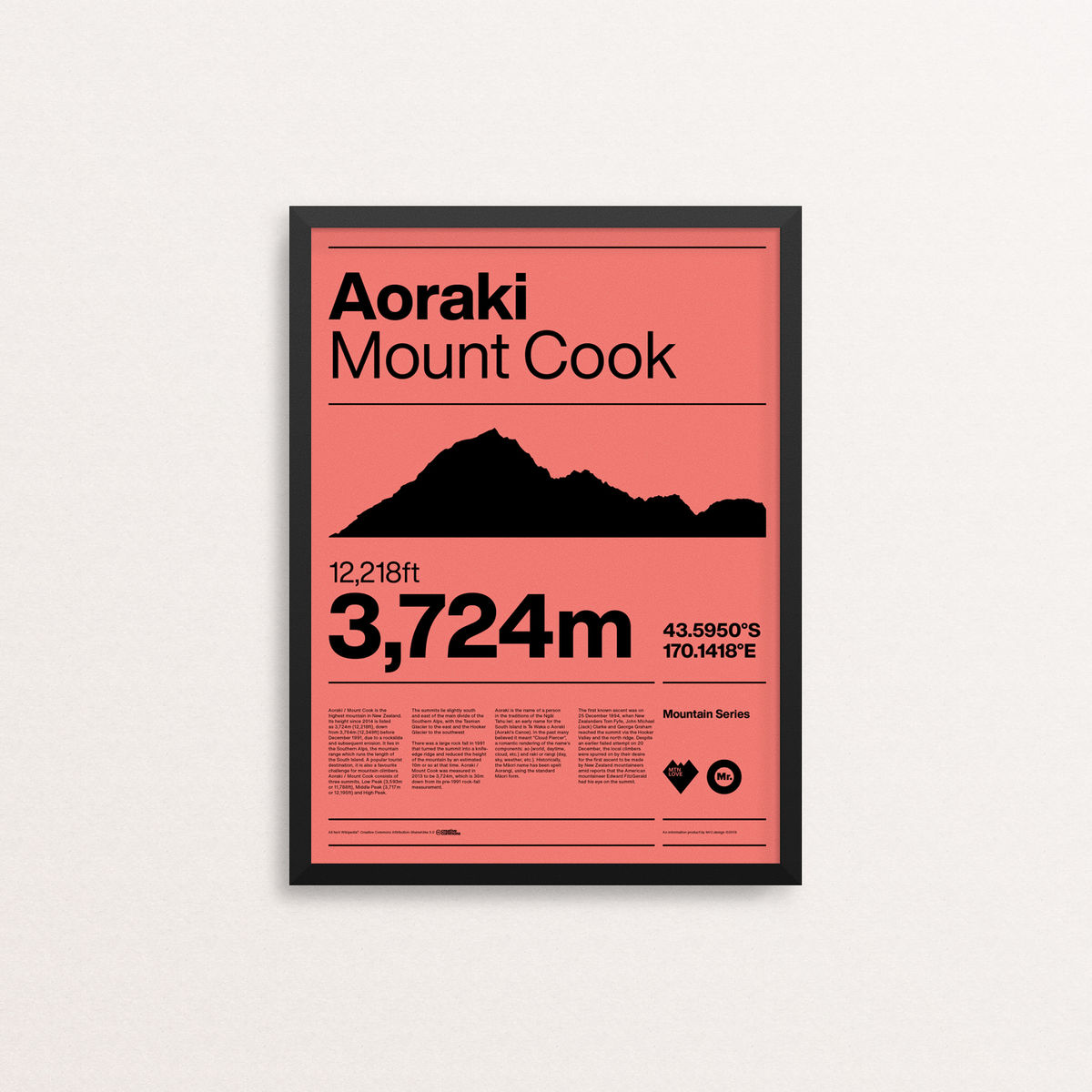 MTN Love - Mount Cook - product image