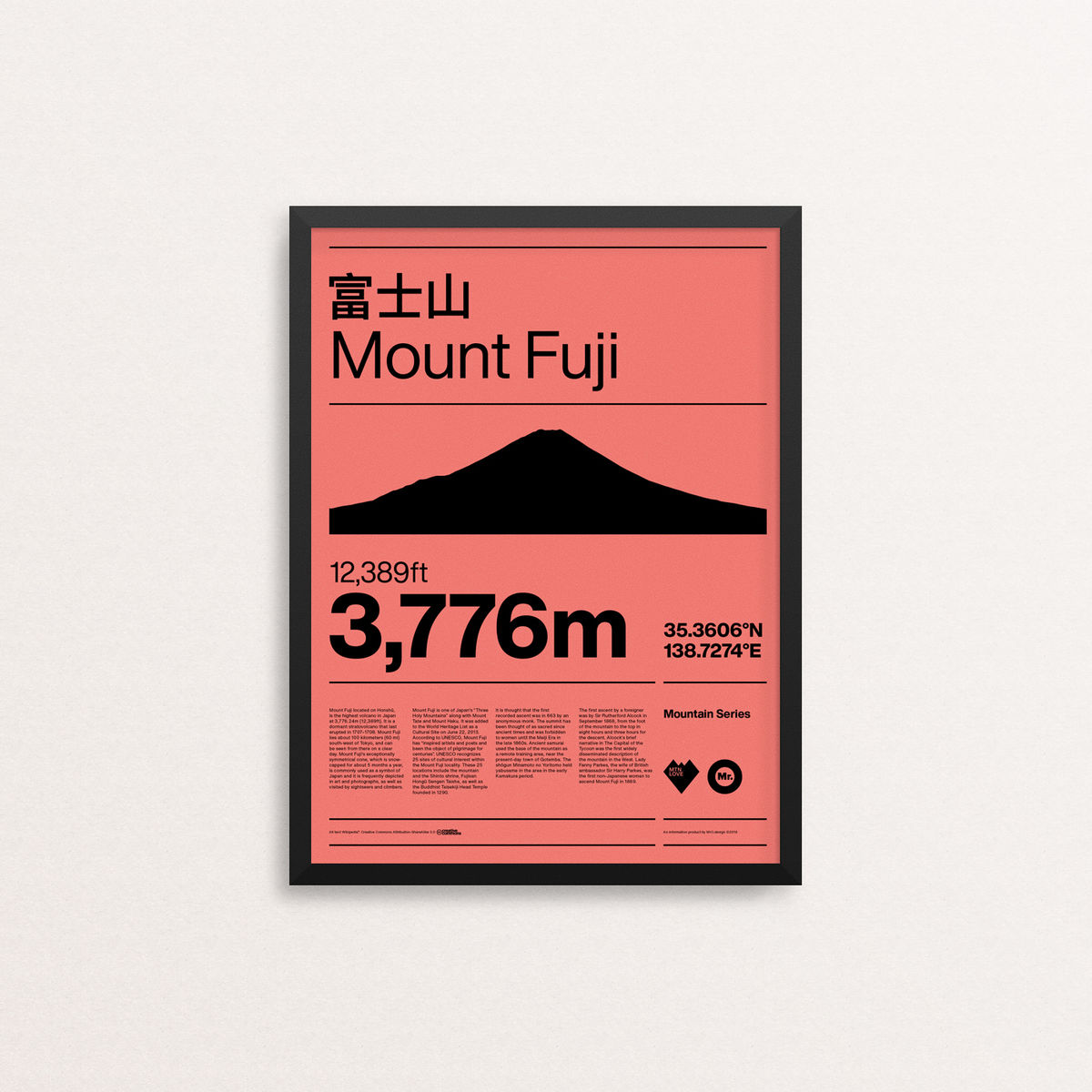 MTN Love - Mount Fuji - product image