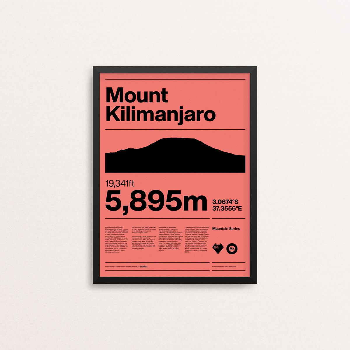 MTN Love - Mount Kilimanjaro - product image