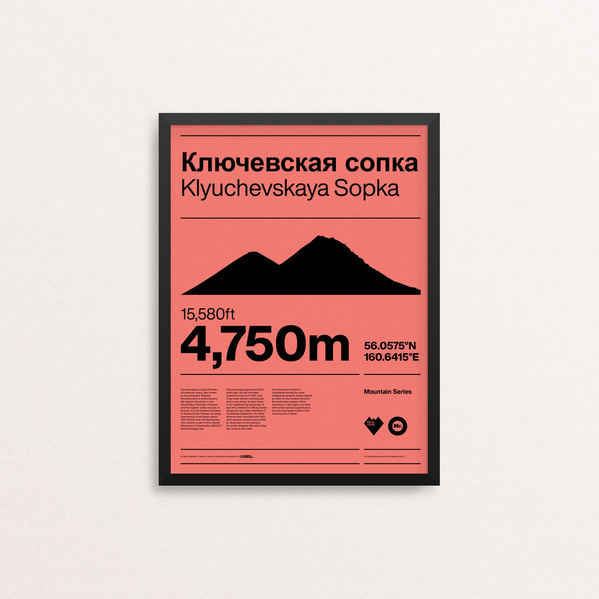MTN Love - Klyuchevskaya Sopka - product images  of