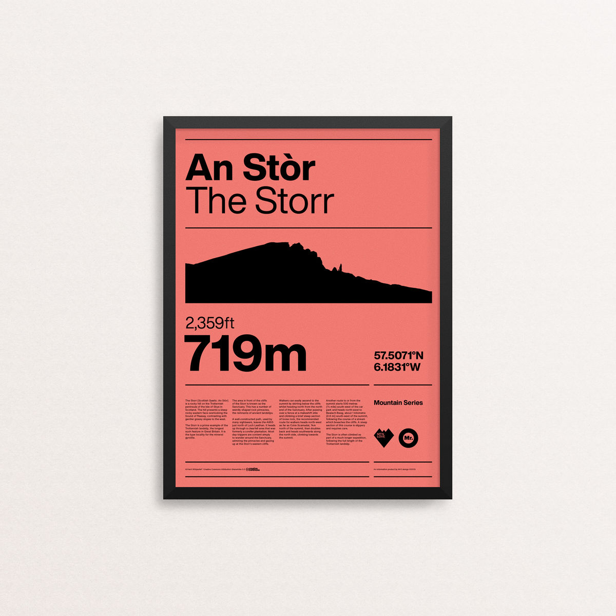 MTN Love - The Storr - product image