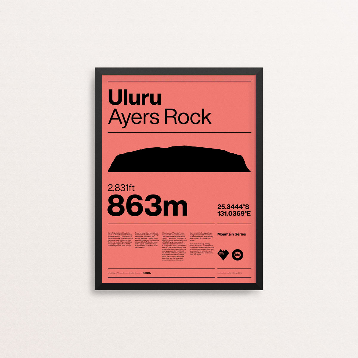MTN Love - Uluru - product images  of