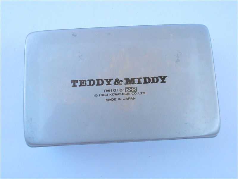 Vintage Gray Plastic Box Kawaii Box Teddy Middy Box Middy Teddy Box Child Grey Box Kid Rectangle Box Vintage Pencil Box School Supply Box - product images  of